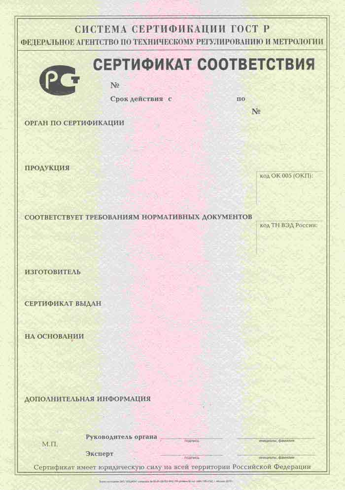 Сертификация производств.гост сертификация оборудования беседки из клееного бруса