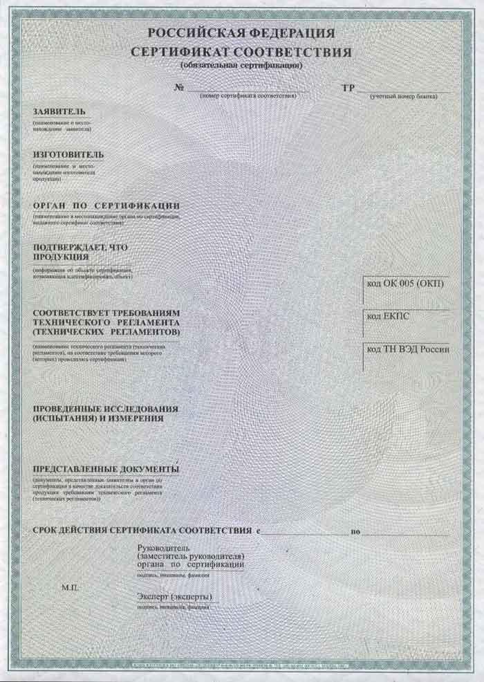 Сертификация оборудования отзывы о телевизорах как провести сертификацию исо9001